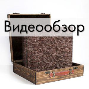 Кожаный фотоальбом Tezoro Sollievo