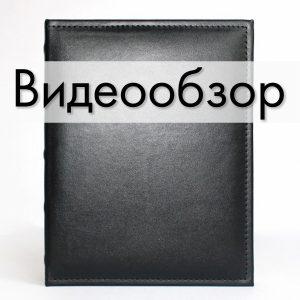 "Фотоальбом INNOVA Q5701426 100 ФОТО 10х15 ""LEATHERETTE STITCED"" черный"