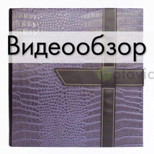 Фотоальбом Image Art BBA30 серия 008