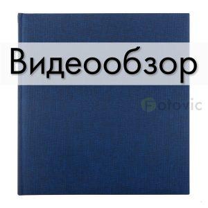 Фотоальбом Goldbuch 27708 Лен Cиний 60 белых страниц 26х30