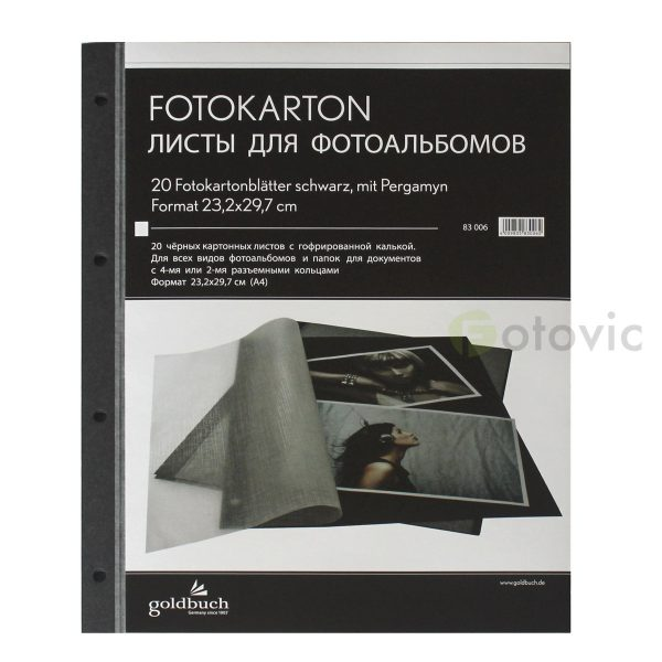 Запасной блок Goldbuch 20 картонных листов 21x30 для альбомов с кольцами 83006